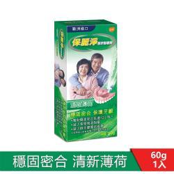 保麗淨 假牙黏著劑60g-清新薄荷