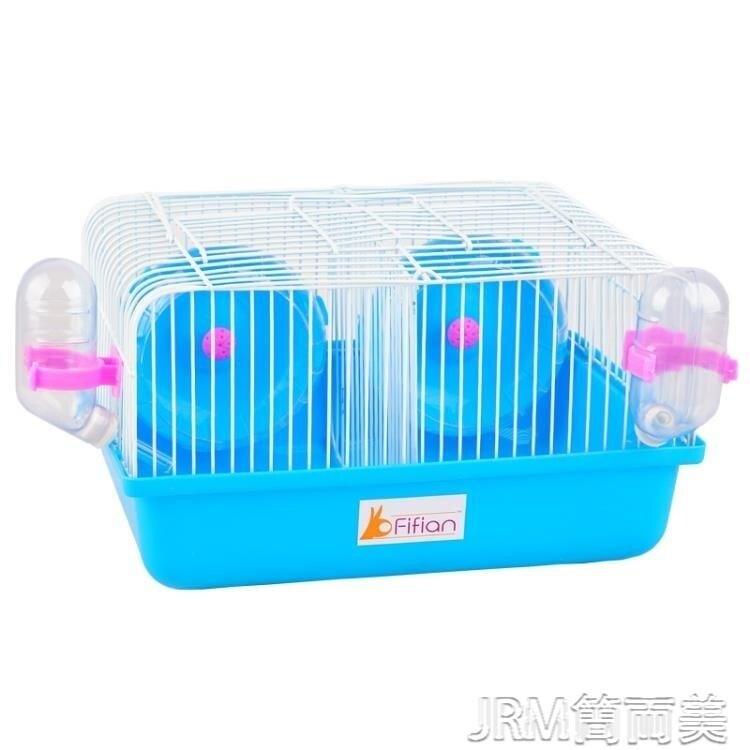 飼養禮包小倉鼠籠子防打架隔離籠相親鐵絲窩透明手提用品 簡而美