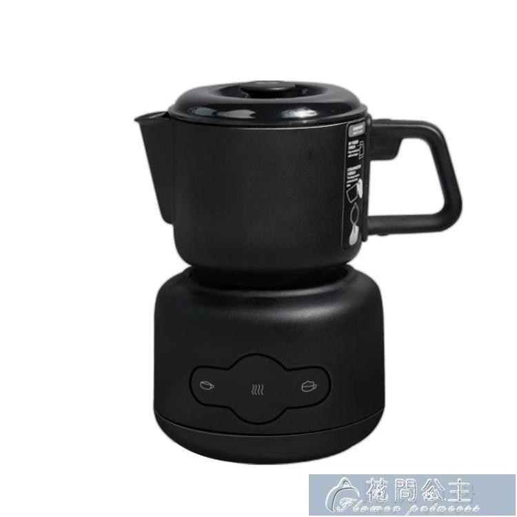 奶泡機 泰摩 小Q 電動奶泡機 自動家用咖啡打奶器 冷熱牛奶攪拌器 YJT 摩可美家