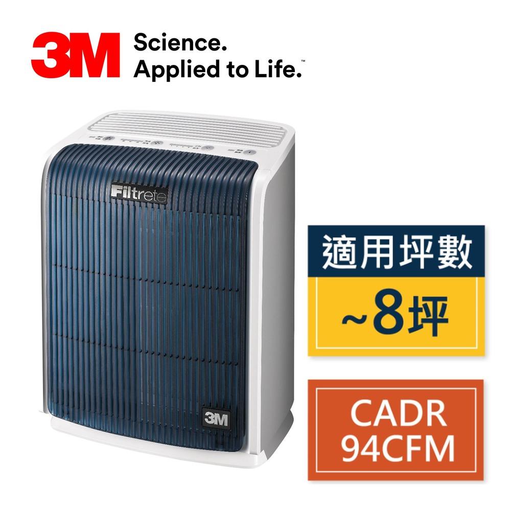 3M 極淨型6坪空氣清淨機 FA-T10AB/適用3-8坪