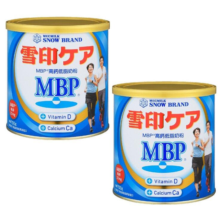 雪印CARE MBP高鈣低脂奶粉700g 2入組【德芳保健藥妝】