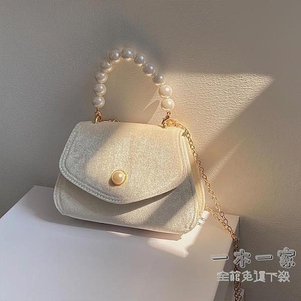手提包 法式復古珍珠手提小方包女秋冬新款絨面鏈條晚宴包斜挎單肩包