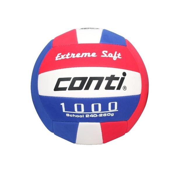 詠冠conti 4號安全軟式排球(訓練 4號球 台灣技術研發 免運 ≡排汗專家≡