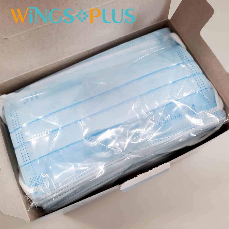 上好醫療防護口罩 兒童口罩 夢幻紫 50入/盒 (台灣製 新版MD雙鋼印)
