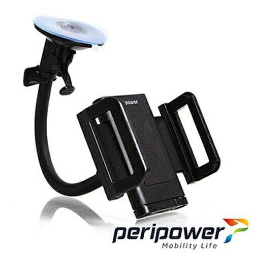 peripower MT-W14 30cm可彎式鋁管支架XL夾具加大版