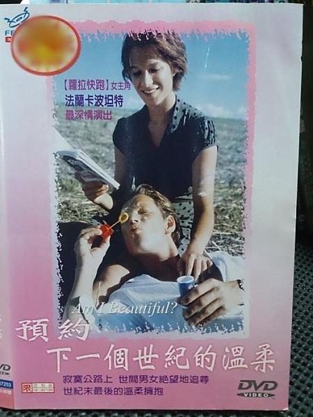 挖寶二手片-0B03-487-正版DVD-電影【預約下一個世紀的溫柔】-法蘭卡波坦特 約修柯爾(直購價)海報