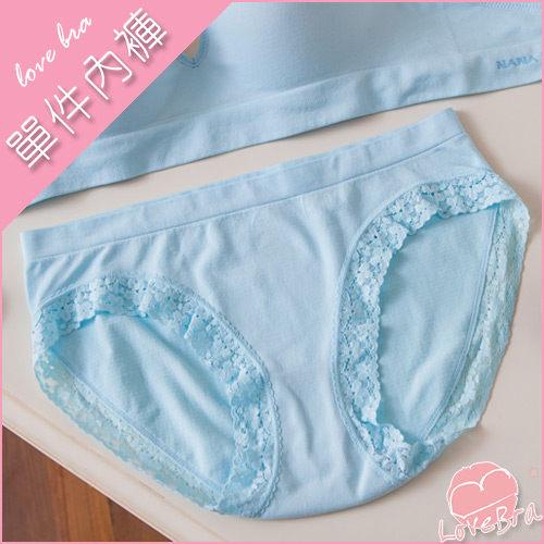 LOVE BRA(III) 陽光早晨‧舒適彈力低腰三角內褲(淺藍) NANA MAGIC