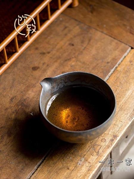 快客杯 鎏金全手工粗陶公道杯陶瓷功夫茶分茶器大號日式斷水倒茶公杯