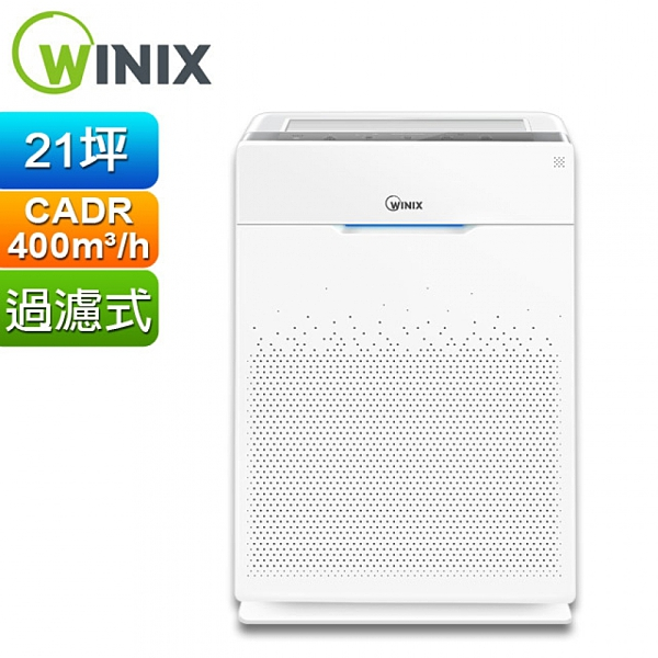 【Winix】空氣清淨機 ZERO+(自動除菌離子 家庭全淨化版)