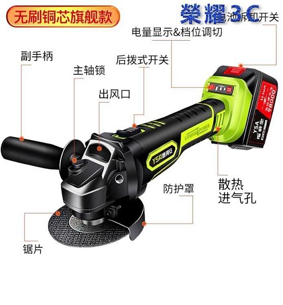 台灣24小時現貨[免運]電動角磨機無刷鋰電68000H多功能切割機拋光機 無線打磨機手持砂輪機