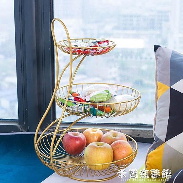 果盤 北歐水果盤現代客廳茶幾水果托盤多層家用創意高檔鐵藝水果籃 快速出貨