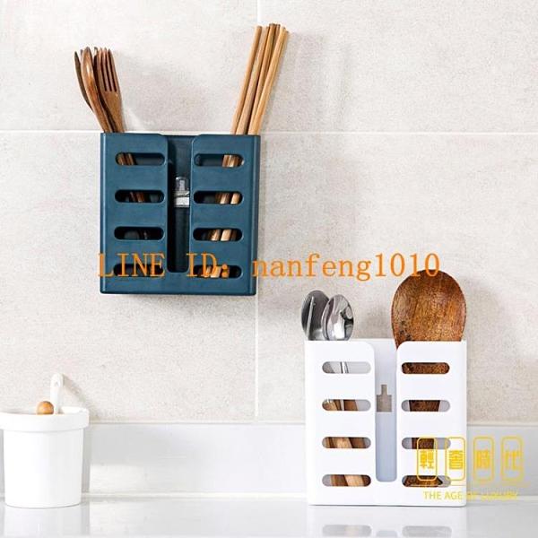 3个装 雙格筷子籠廚房壁掛筷子簍餐具瀝水置物架收納盒【轻奢时代】