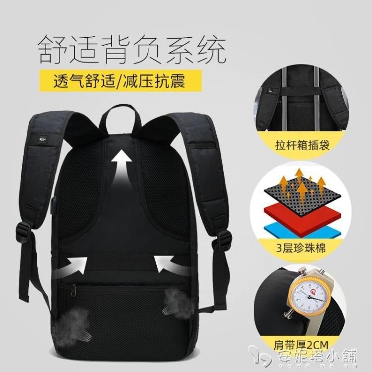 背包男士雙肩包大容量電腦旅行時尚潮流大學生高中生初中學生書包ATF「安妮塔小铺」