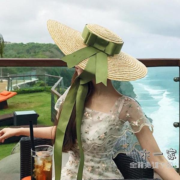 草帽 夏季女大檐復古平頂草帽防曬帽沙灘法式草帽麥稈飄帶旅游海邊-一木一家