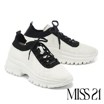 休閒鞋 MISS 21 菱格飛織布縮口鋸齒綁帶厚底休閒鞋-白