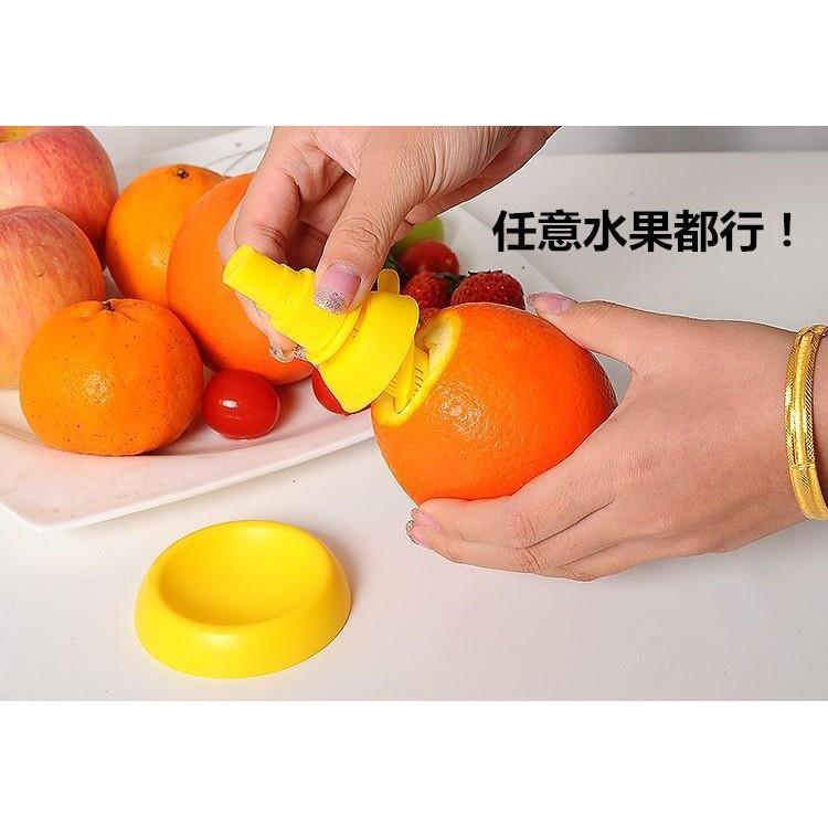 旋轉水果榨汁噴霧器 果汁噴霧器 手動噴霧器 壓汁器 -