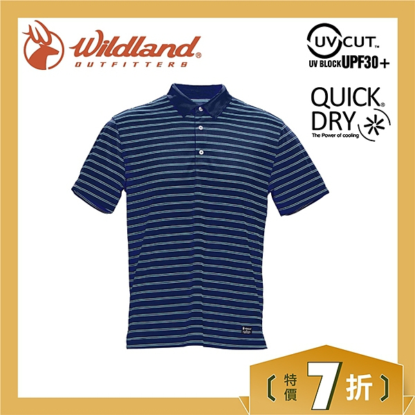 【Wildland 荒野 男 涼感抗UV條紋POLO上衣《深藍》】0A71602/運動衣/吸濕排汗/短袖/polo衫