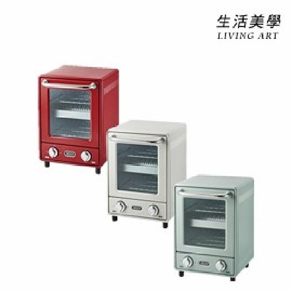 TOFFY【K-TS4】烤箱 LADONNA 遠紅外線 烤麵包機 烤吐司 雙層 三段火力 全聯