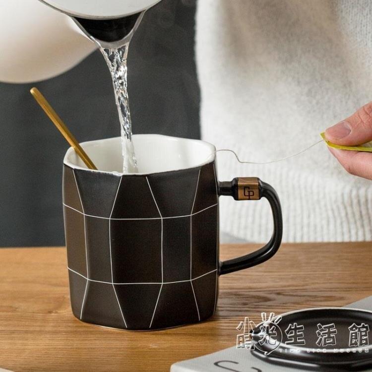 潮品情侶杯一對創意陶瓷水杯大容量馬克杯子簡約早餐咖啡杯帶蓋勺 摩可美家