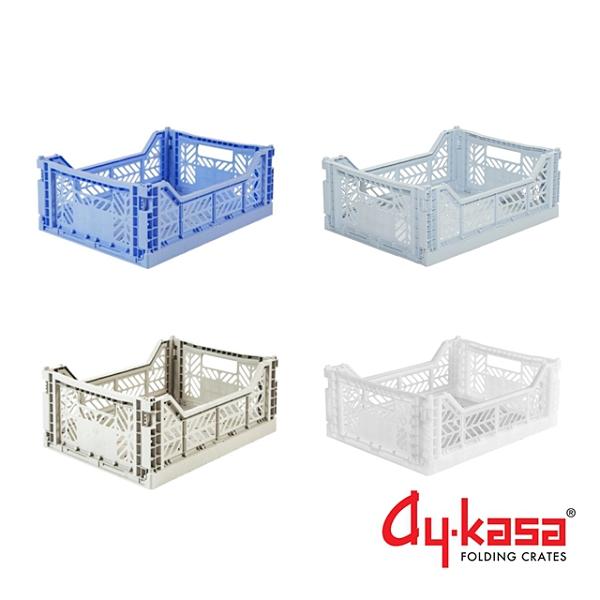 Ay-kasa M土耳其籃4件組-藍天白雲(霧灰藍、寧靜藍、水晶白、淺灰)