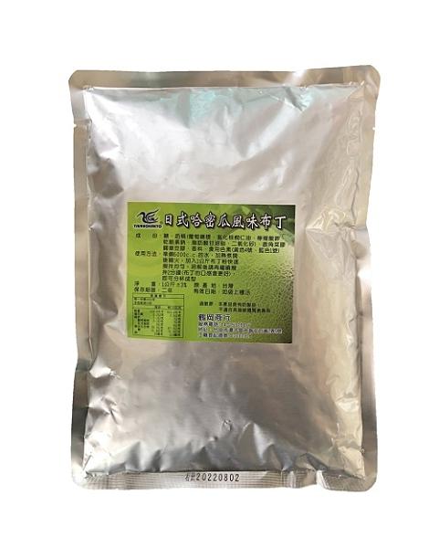 布丁果凍粉-日式哈密瓜風味布丁粉(1公斤)--【良鎂咖啡精品館】