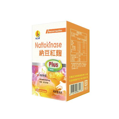 柏之暢納豆+紅麴90粒【愛買】