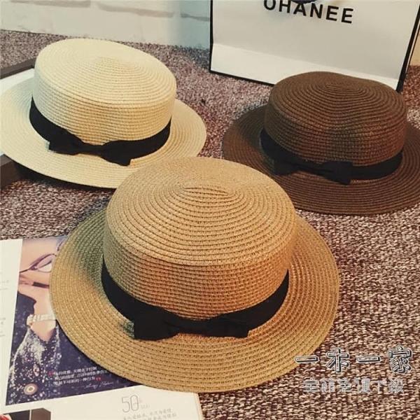 草帽 韓版草帽女夏天英倫復古平頂小清新禮帽遮陽防曬沙灘帽子出游潮夏-一木一家