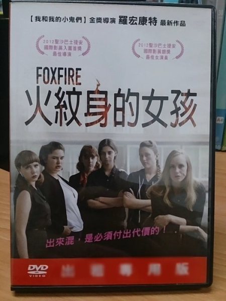 挖寶二手片-0B03-520-正版DVD-電影【火紋身的女孩】-我和我的小鬼們導演(直購價)