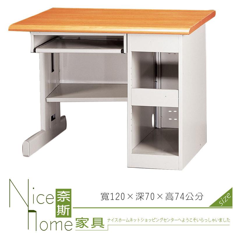 奈斯家具nice191-02-ho 木紋防盜筒電腦桌