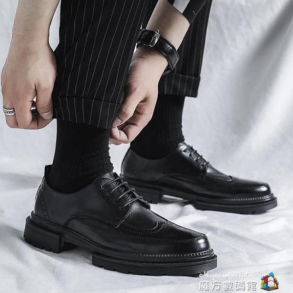 休閒皮鞋男士夏季透氣商務正裝青少年配西裝英倫風布洛克百搭鞋子 魔方數碼