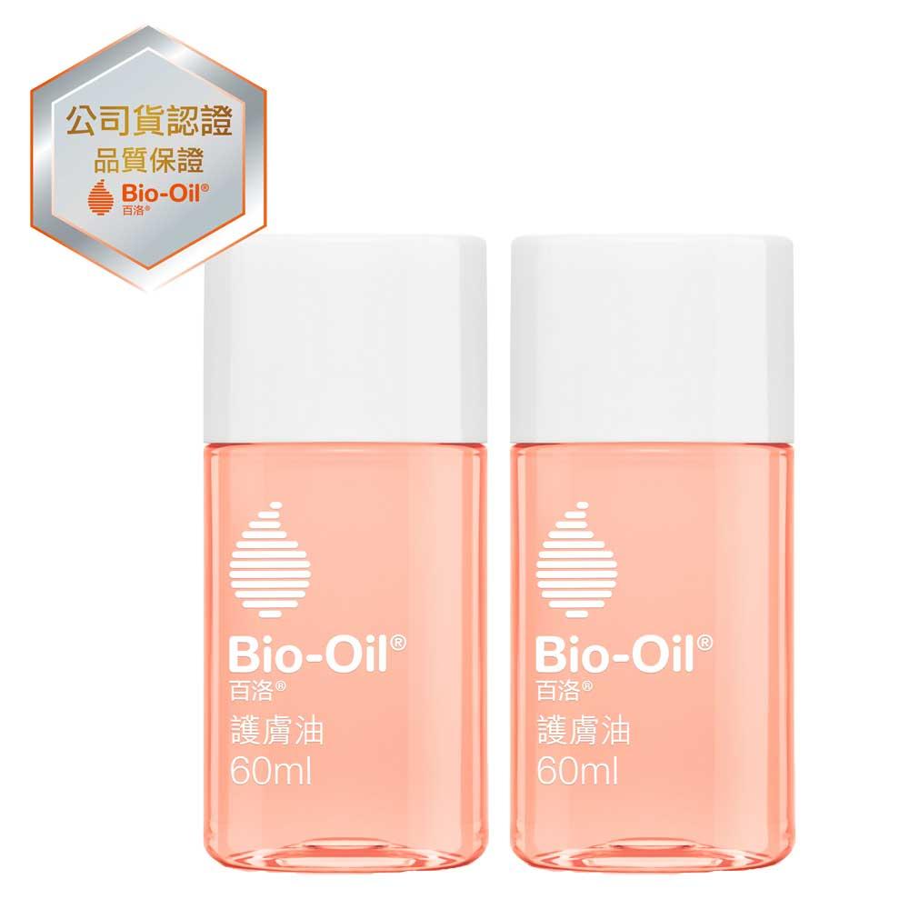 Bio-Oil百洛 護膚油60mlx2