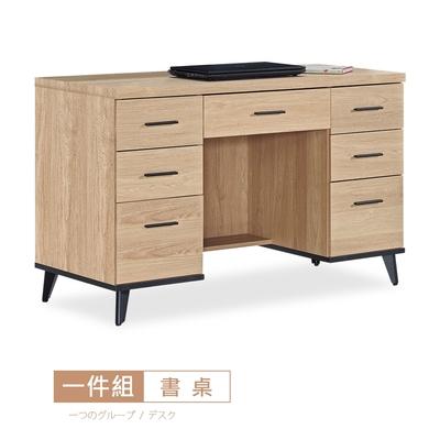 時尚屋 米格諾4尺七抽書桌 寬120x深59x高80.9公分