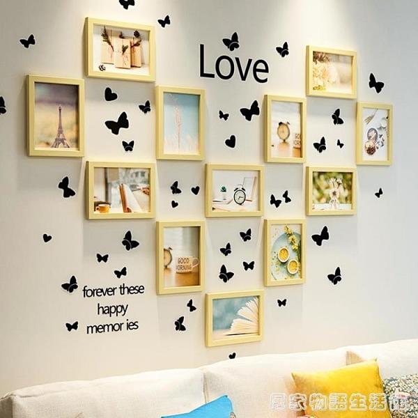 創意相框組合簡約照片牆客廳掛牆定制背景牆裝飾可洗相片牆免打孔 居家物語