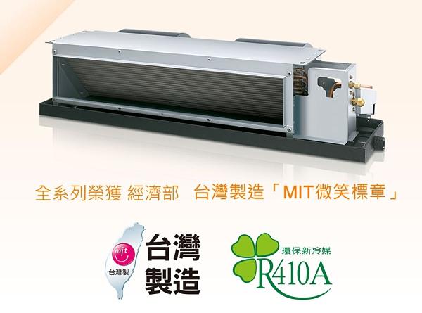《日立 HITACHI》埋入式冷專 精品(S) 系列 R410A 變頻1對1 RAD-40SK1/RAC-40SK1 (安裝另計)