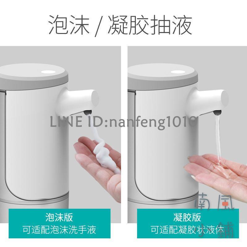 智能全自動感應充電式泡沫凝膠消毒肥皂器兒童洗潔精機家用洗手機【不二雜貨】