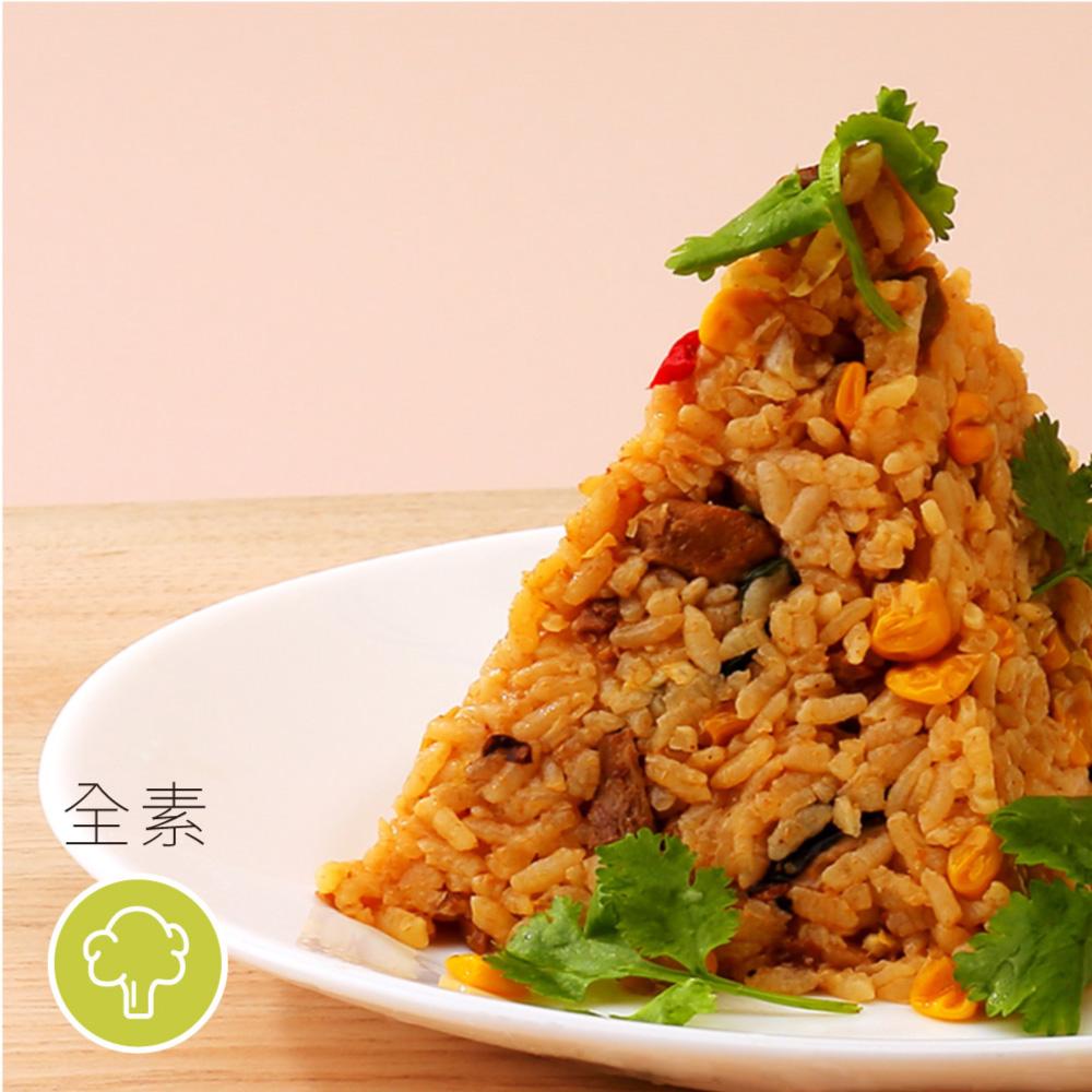 [米菲蔬食]沙茶素洋若炒飯(280g/包)
