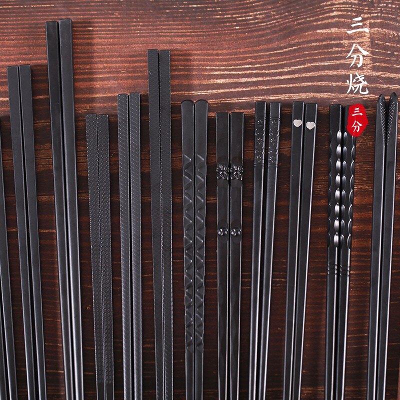 """""""燒瓷""""日式商用尖頭合金筷子飯店餐廳10雙裝拉面筷防滑酒店消毒機專用.LO8"""