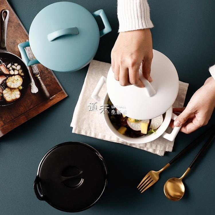 泡麵碗 北歐帶蓋陶瓷雙耳面碗沙發碗大號湯碗家用啞光泡面拉麵碗餐具 摩可美家