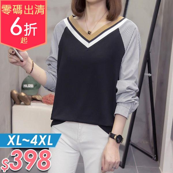 上衣 條紋V領拼接襯衫上衣  XL-4XL 棉花糖女孩【NW08711】
