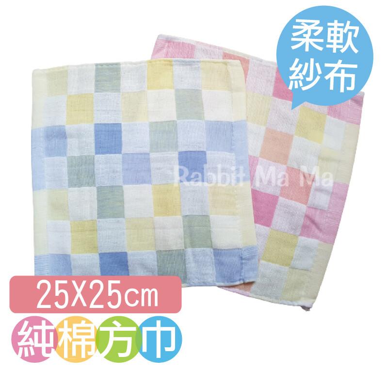 格紋日系紗布小方巾/ 純棉小方巾/手帕巾/手帕/沙布兔子媽媽