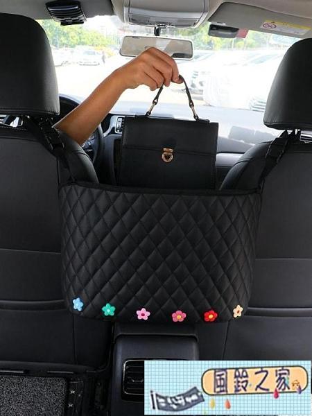 汽車中間座椅放包包兜神器女生車載收納掛袋椅後背置物袋車內用品 【風鈴之家】