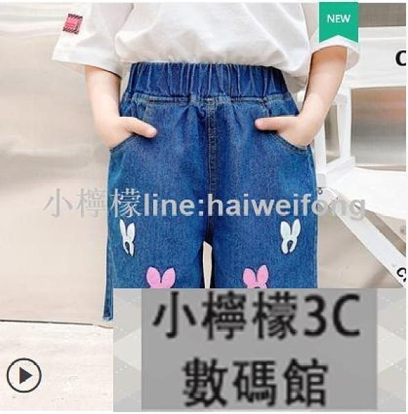 女童短褲 女童牛仔短褲夏季薄款外穿兒童褲子寶寶大童五分中褲【小檸檬】