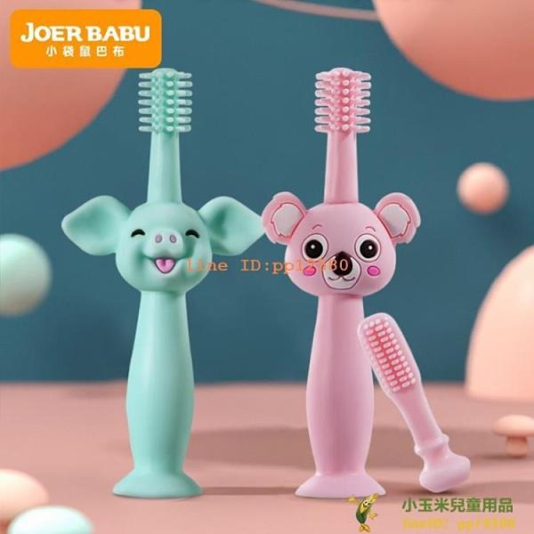 嬰幼兒硅膠牙刷360度軟毛0-1-2-3歲一歲半兩寶寶兒童乳牙訓練牙膏【小玉米】