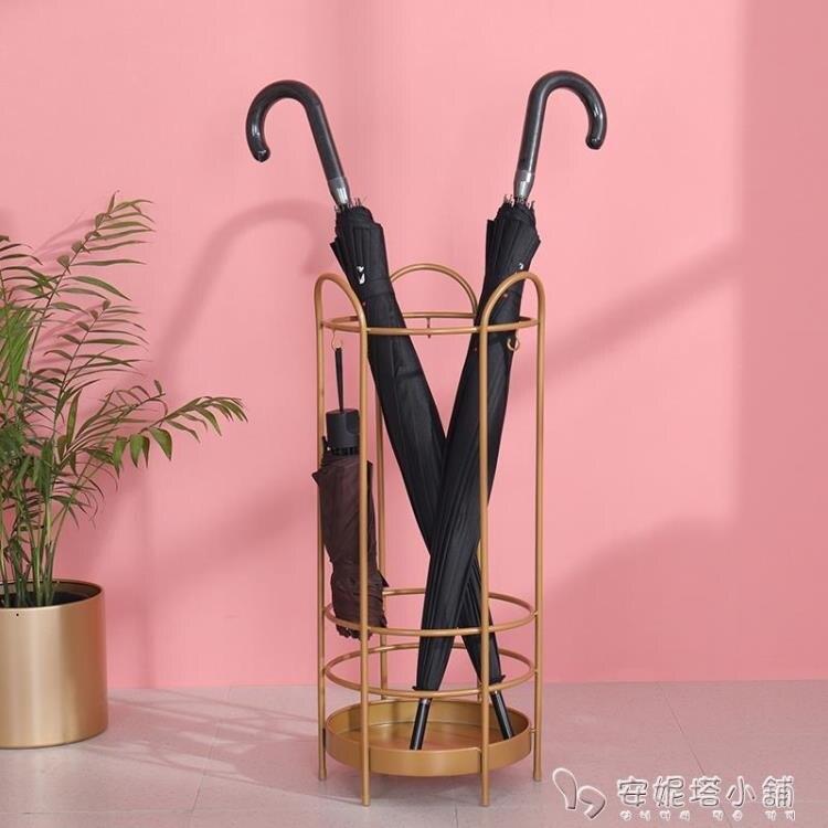 門口雨傘架鐵藝家用雨傘收納置物架創意酒店大堂商用雨傘桶瀝水架  母親節禮物