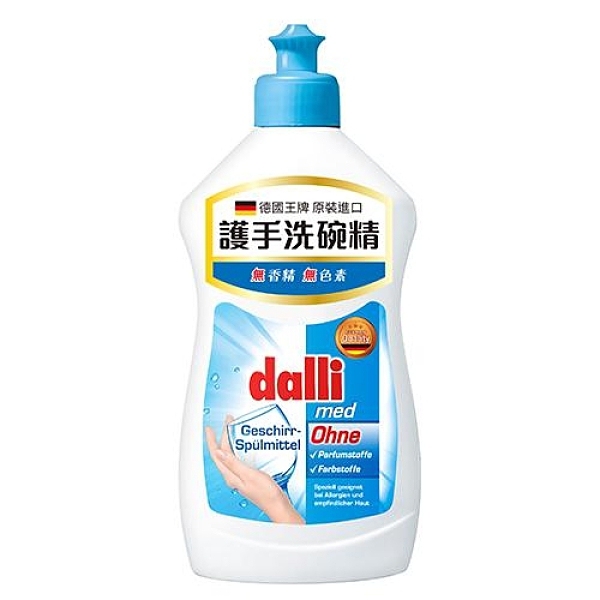 德國Dalli 護手洗碗精500ml【愛買】