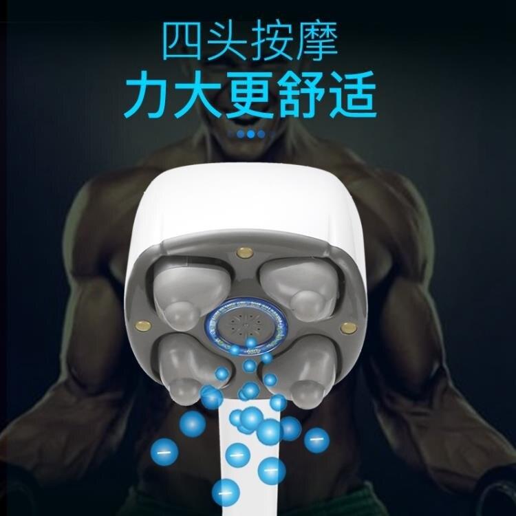 怡康大功率四頭按摩器棒多功能全身震動手持電動肩背部頸椎敲打錘 母親節禮物