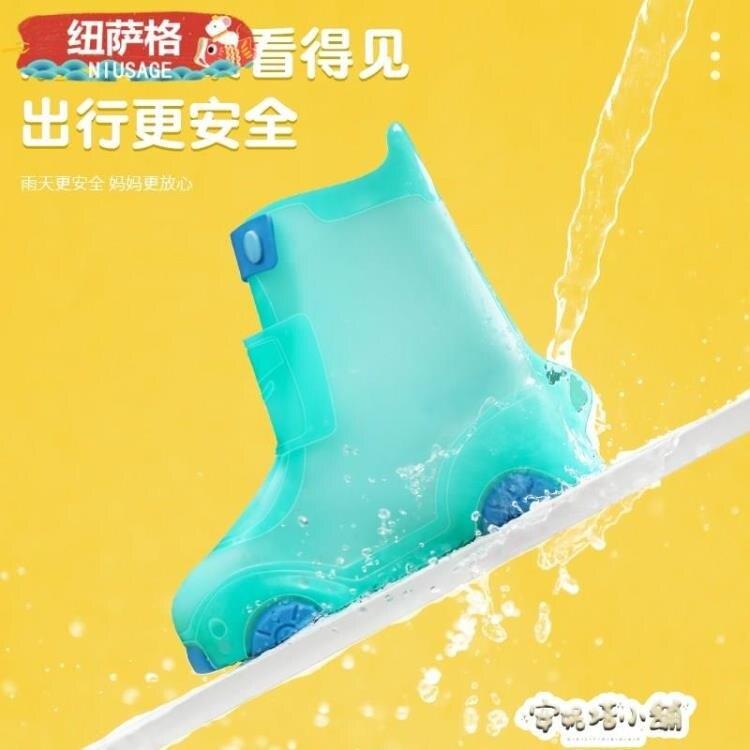 防水兒童雨鞋套男童女童硅膠下雨天寶寶鞋套防雨防滑加厚耐磨腳套