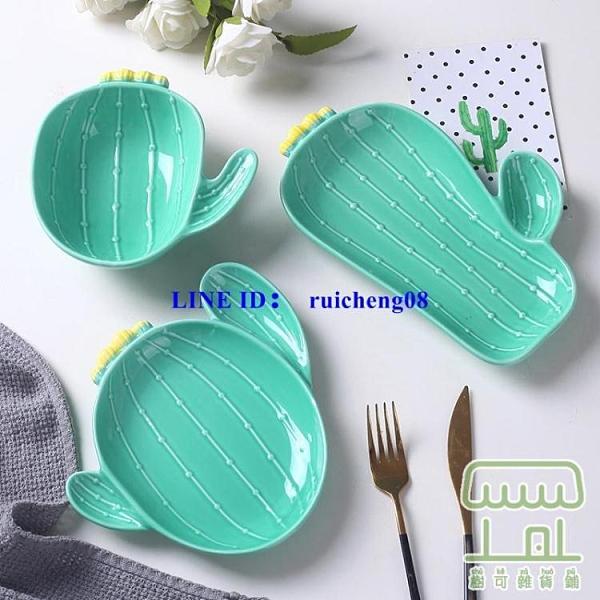 餐盤陶瓷小吃碟涼菜盤子可愛水果零食小碗【樹可雜貨鋪】