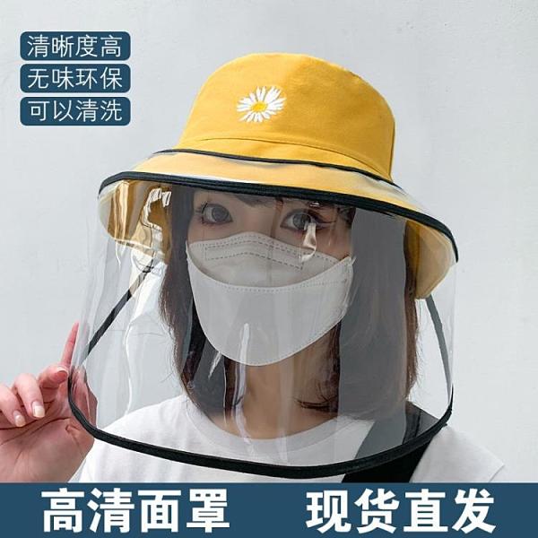 炒菜面罩可拆防飛沫防護罩成人高清透明防護罩面部口面罩防塵快速出貨快速出貨
