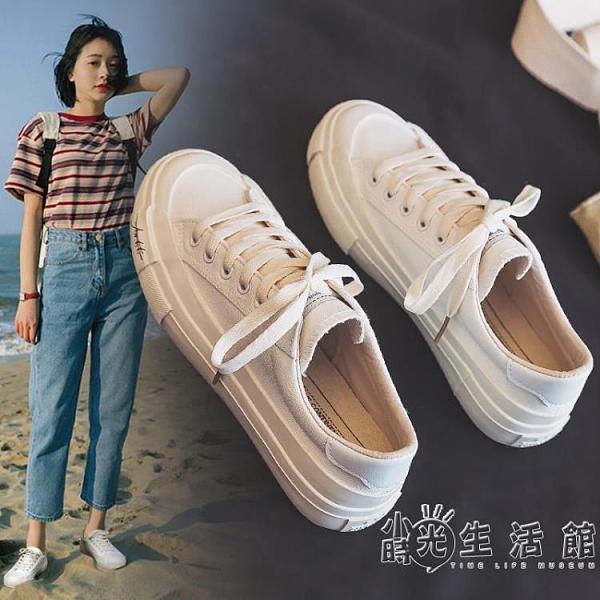 鞋子女2021年新款春秋百搭小白鞋板鞋ulzzang低幫帆布鞋小眾設計 小時光生活館